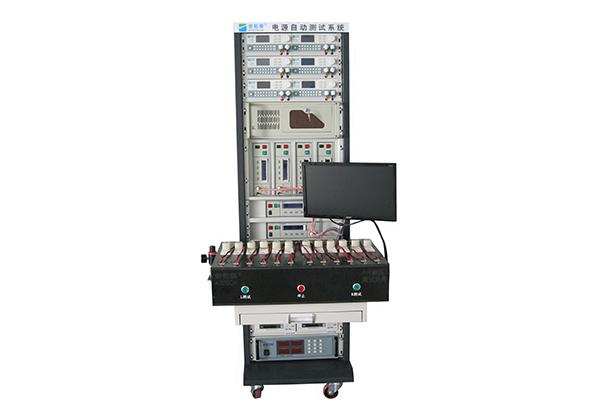 电源适配器测试系统
