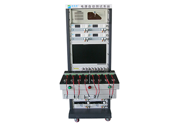 移动电源测试系统