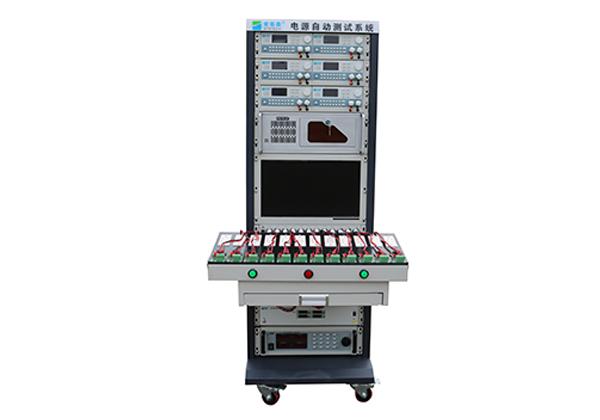 变频器自动测试系统