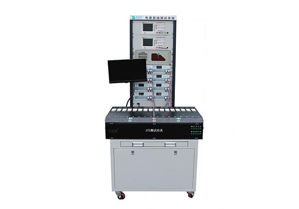 开关电源测试系统