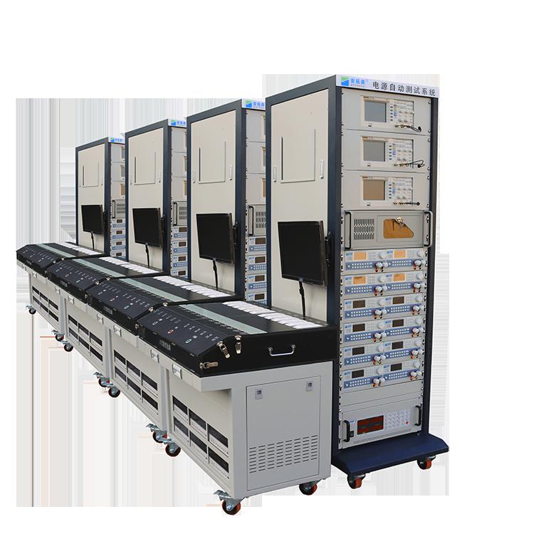 ATE电源测试系统